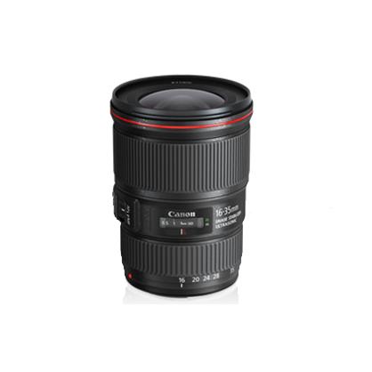 Objetivo Canon EF 16-35mm f/4L IS USM