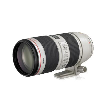 Objetivo Canon EF 70-200mm f/2.8L IS II USM