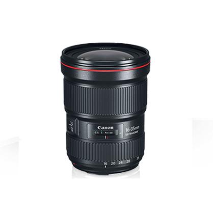 Objetivo Canon EF 16-35mm f/2.8L III USM