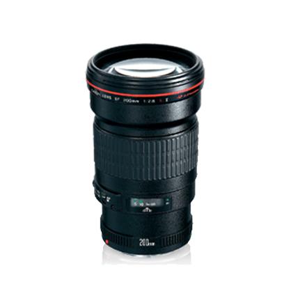 Objetivo Canon EF 200mm f/2.8L II USM