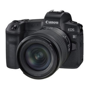 Canon EOS R + Objetivo Canon RF 24-105mm f/4-7.1 IS STM