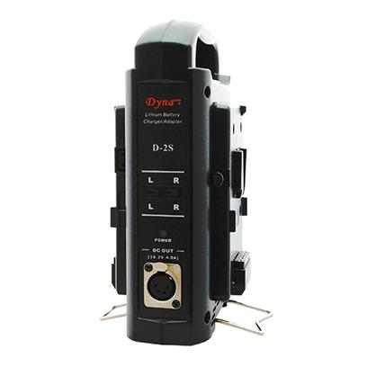 Cargador Dynacore D-2S doble baterías V-Lock